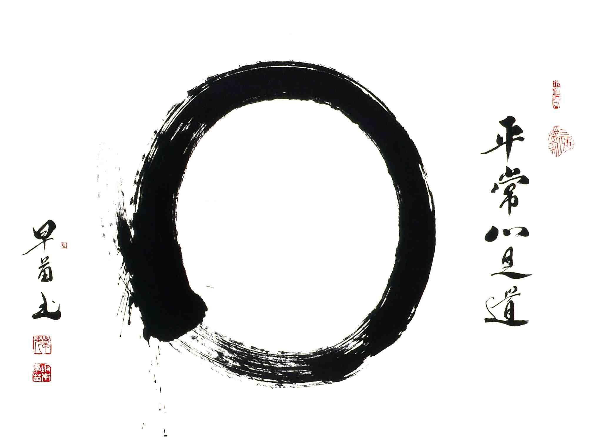Zen 001
